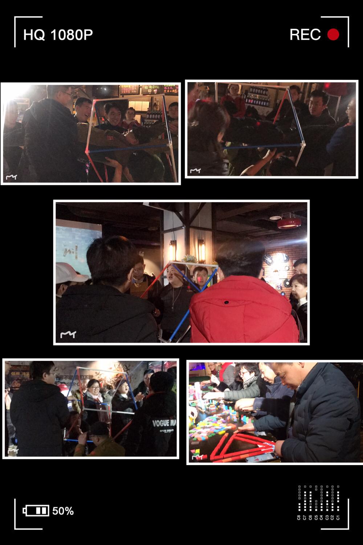 潞安工程公司建筑分公司团队拓展训练