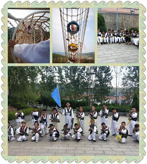 潞州区青少年活动中心武术部野外特训营